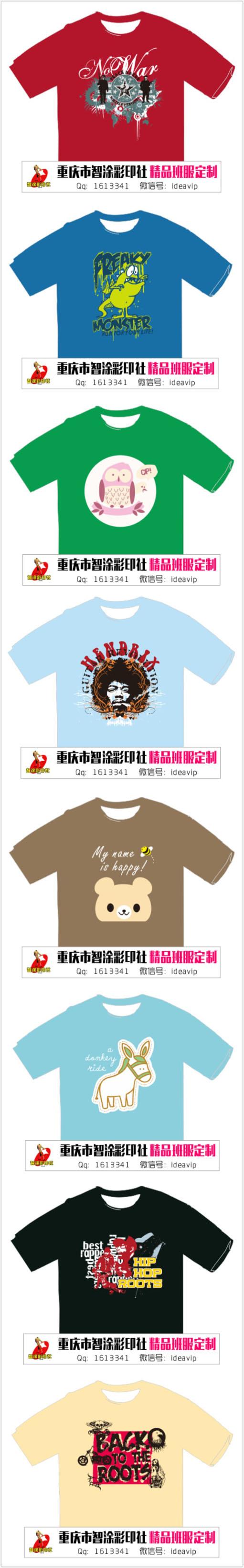 T恤款2.jpg
